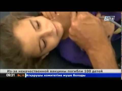 прививки от кори когда делают взрослым до какого возраста