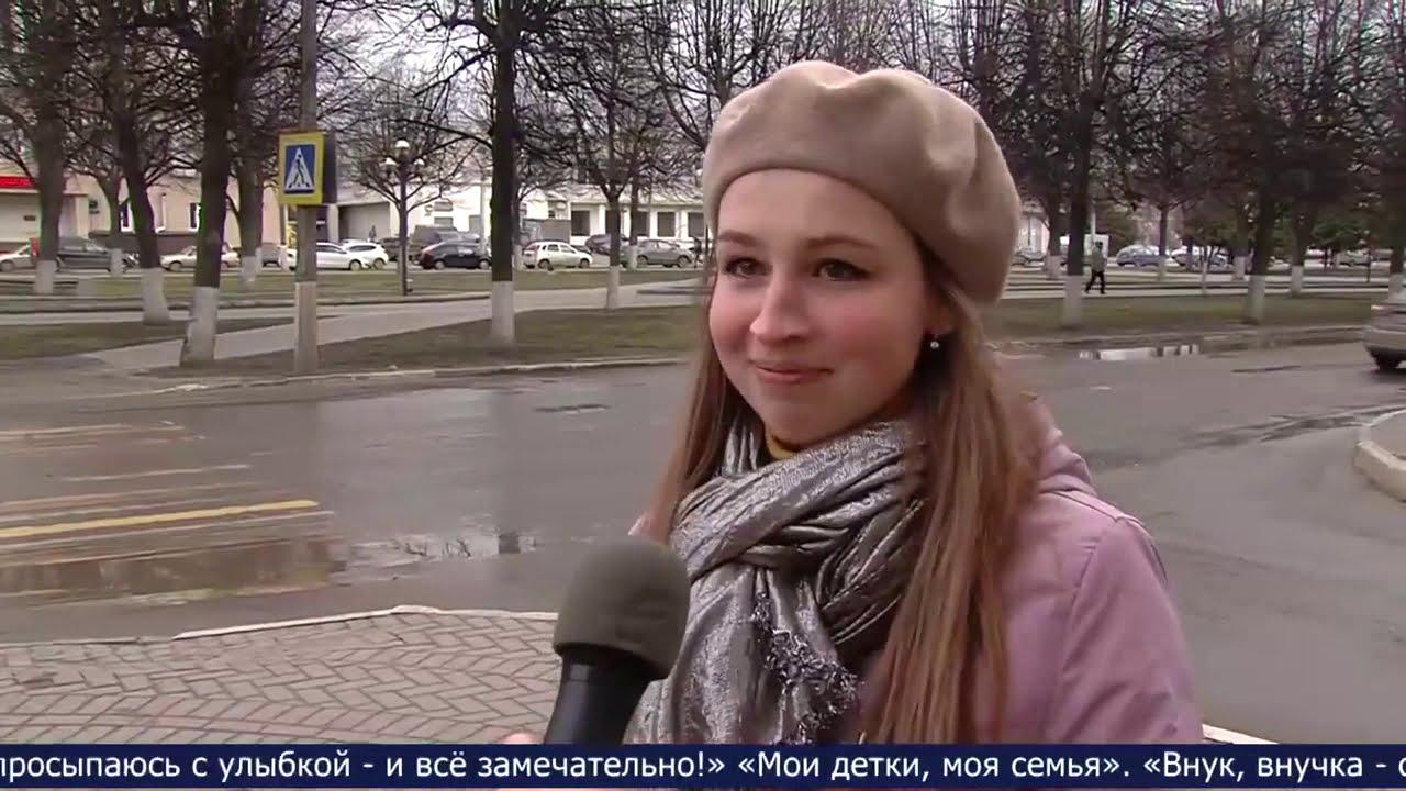 Видео. Новости Коломны на 12 марта 2020