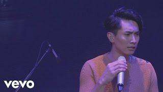 陳柏宇 Jason Chan - 親愛的仇人 (623 Live MV)