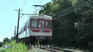 神戸電鉄 粟生線 志染⇔恵比須間