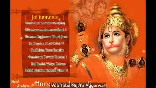 Happy Hanuman Jayanti Wishes,Hey Dukh Bhanjan Maruti Nandan [Full Song]Greetings,Images