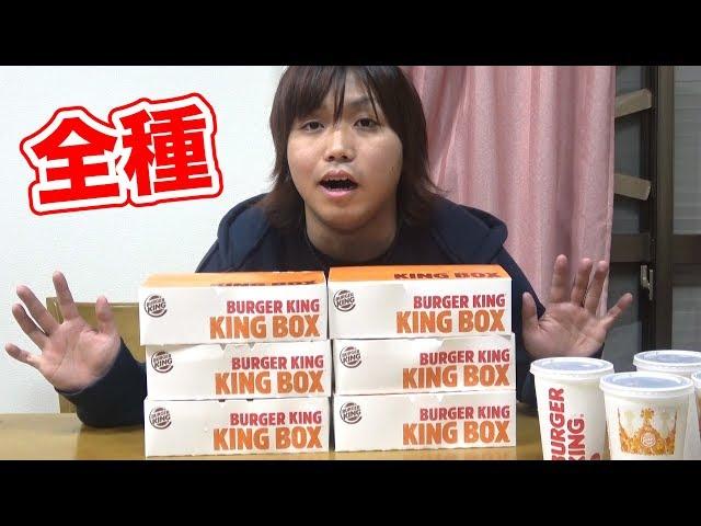 ???????????????BOX????????