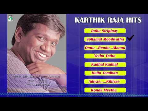 Karthik Raja Hits Audio Juke Box Vol- 1