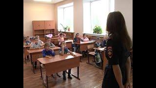 Открытый урок по безопасности дорожного движения в Богучанской школе №1