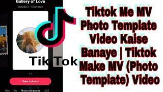 Download How To Set Tik Tok Video As Live Wallpaper Tik Tok
