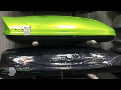 Багажники \ Автобоксы \ Велокрепления \ Крепления для лыж - все это Вы можете найти в Bagaz-Auto.ru