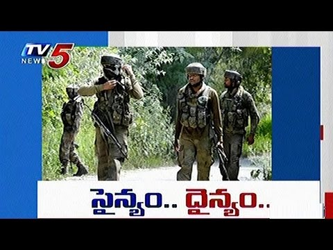 Special Report On Indian Army Struggles | TV5 News