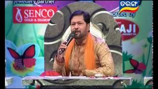Khanti Odia Jhia Ep-11 Promo