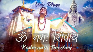 Agam - Om Namah Shivay   Har Har bhole Namah Shivay   Kedarnath   Shiv Dhun   POPULAR MAHADEV Bhajan