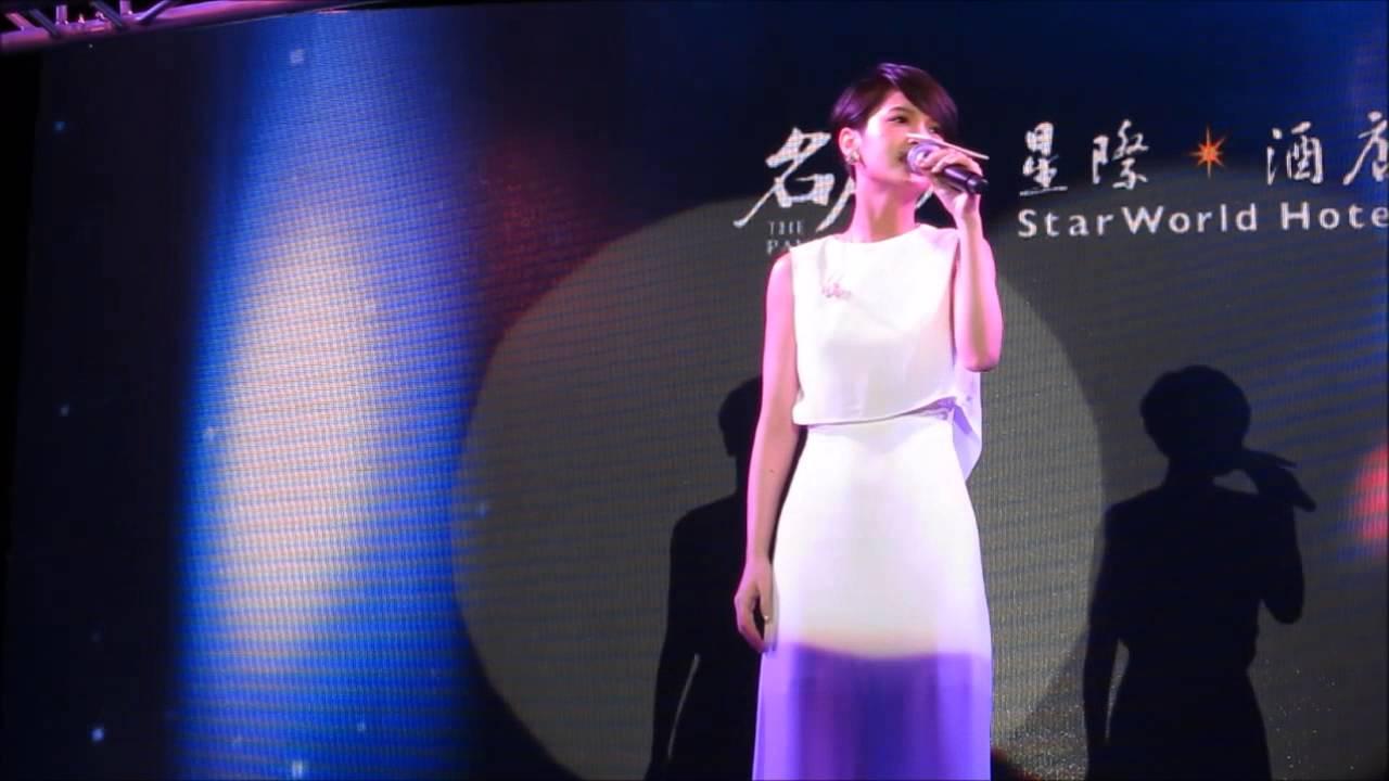 星聚星際楊丞琳音樂會-下個轉彎是你嗎- 2015-01-23 - YouTube