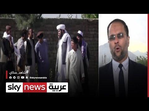 محب الله شريف: اليوم نجد اعترافا رسميا بوجود اشتباكات في الجيش الأفغاني وحركة طالبان