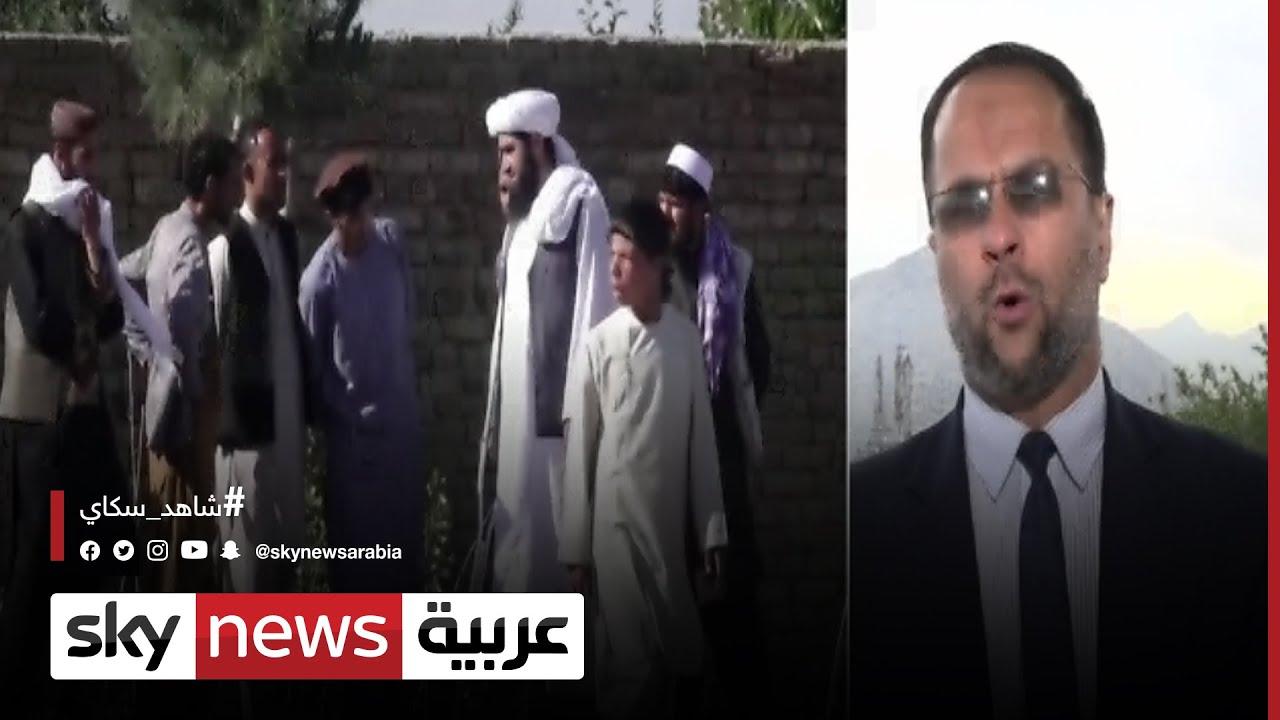 محب الله شريف: اليوم نجد اعترافا رسميا بوجود اشتباكات في الجيش الأفغاني وحركة طالبان  - 15:55-2021 / 5 / 16