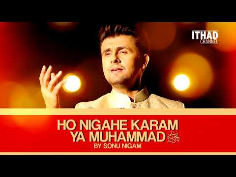 Ho Nigahe Karam Ya Muhammad (P.B.U.H) Naat Shareef by Sonu Nigam