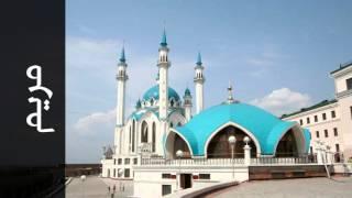 سورة مريم عبدالعزيز الزهراني - Surah Maryam Abdulaziz Az-Zahrani