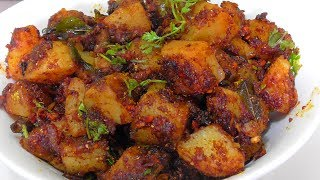SPICY POTATO RECIPE /how to make aloo fry/simple & tasty potato fry recipe