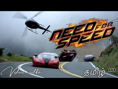 Need For Speed | Tamil Dubbed | super Scene | Vishnu walker