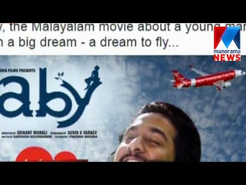 Film Aby - Air Asia  | Manorama News