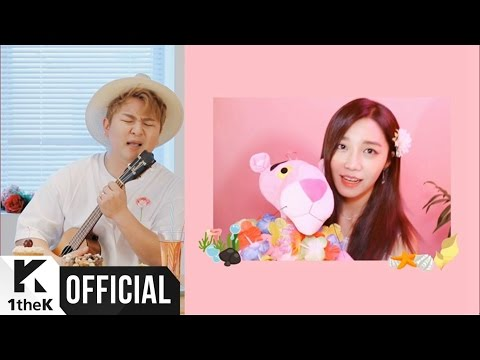 [MV] HuhGak(허각), Jeong EunJi(정은지) _ Bada 'Ocean.wav' (바다)