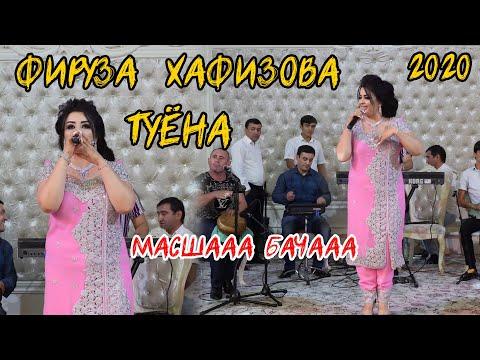 Фируза Хафизова ТУЁНА-2020   Firuza Hafizova TUYONA-2020