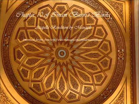 Qasida Burda Chapter 10