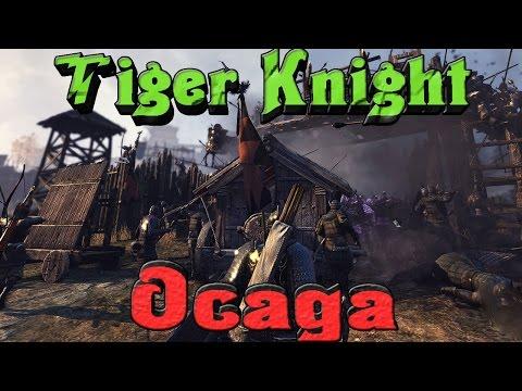 Tiger Knight: Empire War - Средневековые БИТВЫ