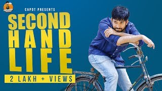 SECOND HAND LIFE | GODAVARI EXPRESS | Brother's Special|CAPDT