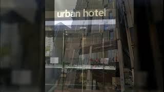 안양 어반 부티크 호텔