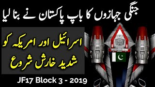 Pakistani JF 17 Block 3 Latest Features Comparison and Combat Capability 2019 Pak Air Force Training
