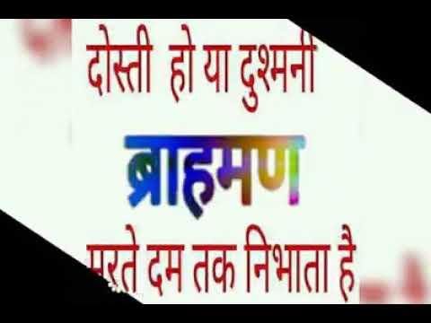 Parshuram image