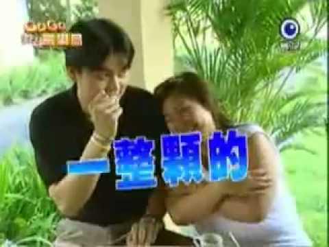 Kopi Bali, The Butterfly Globe Brand® TV show