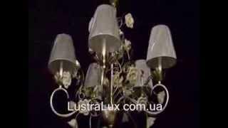 видео Бра Blitz - где купить в Украине?