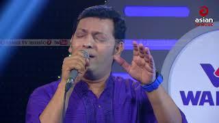 Prithibi Bodle Gechhe By Atik Hasan | Asian TV Music Live