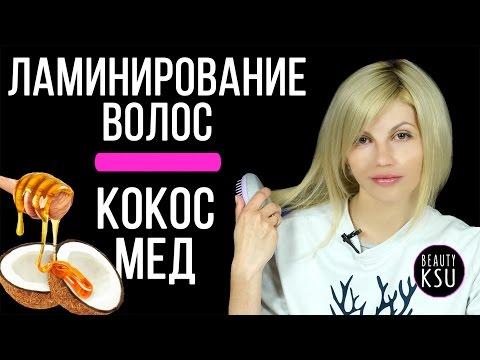 Магазин профессиональной косметики в Москве, Мытищах