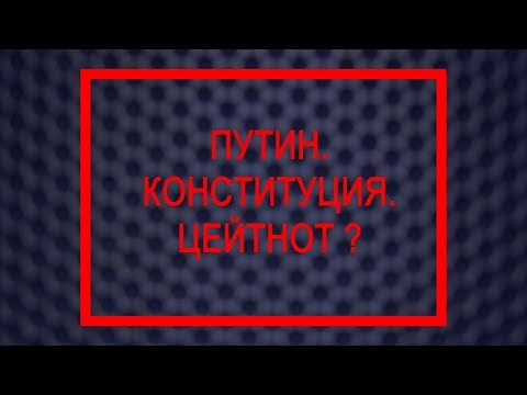 Вячеслав Тетёкин: На верху сейчас царит хаос в головах, возможно поменялся главный сценарий