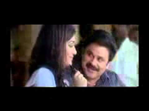passenger malayalam movie official trailer ing dileep