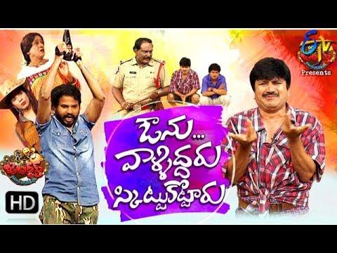 Jabardasth |31st October 2019 | Full Episode | Aadhi, Raghava ,Abhi | ETV Telugu
