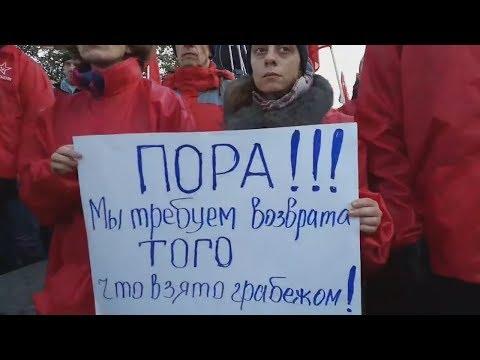 Москва Бунтует снова