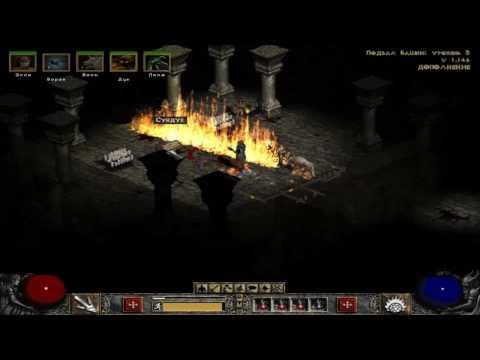 Diablo 2 - #6 Графиня в Темной башне