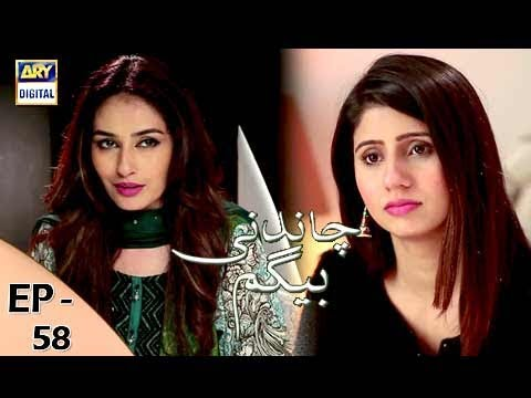 Chandni Begum - Episode 58 - 27th December 2017 - ARY Digital Drama