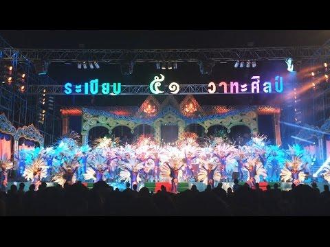 โชว์วง - ระเบียบ วาทะศิลป์ [HD] 2557 - 2558