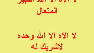 Ajmal d3aa 2017 Video