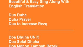 Beautiful Dua Duha / Duha Prayer / Dua to Increase Rezq / Doa Dhuha UNIC