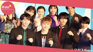 男子高校生4人が主人公という異色の少女漫画が原作の映画「虹色デイズ...