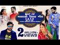 Best Of Marwadi Vivah Song 2020 | Rajasthani Top10 Vivah Song | Official Video Nonstop Jukebox |
