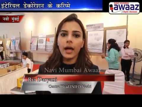 Navi Mumbai Awaaz - Shaher Mein - INIFD Organised Interior Decoration Competition 2017