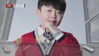 """李成宇『10岁""""国际小巨肺""""歌声火遍国内外,古巨基 赞其""""完美""""!』 International giant lung Jeffrey Li"""