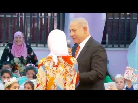 PM Netanyahu visits Arab elementary school on first day of s