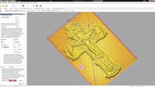 Обучение ArtCam. От модели до изделия http://777russia.ru  89896226777