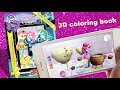 My little pony Equestria girls Activity book MLP EG coloring for kids
