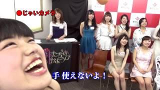 千葉テレビ 「女神たちのかようび」#5 4月4日放送 公式HP http://tuesda...
